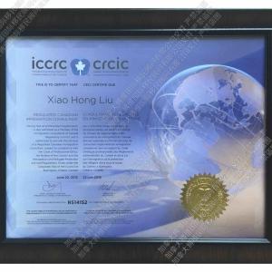 加拿大移民顾问监管委iccrc