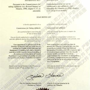 加拿大移民顾问执照,加拿大专业移民协会会员证,安大略省监誓官commissioner